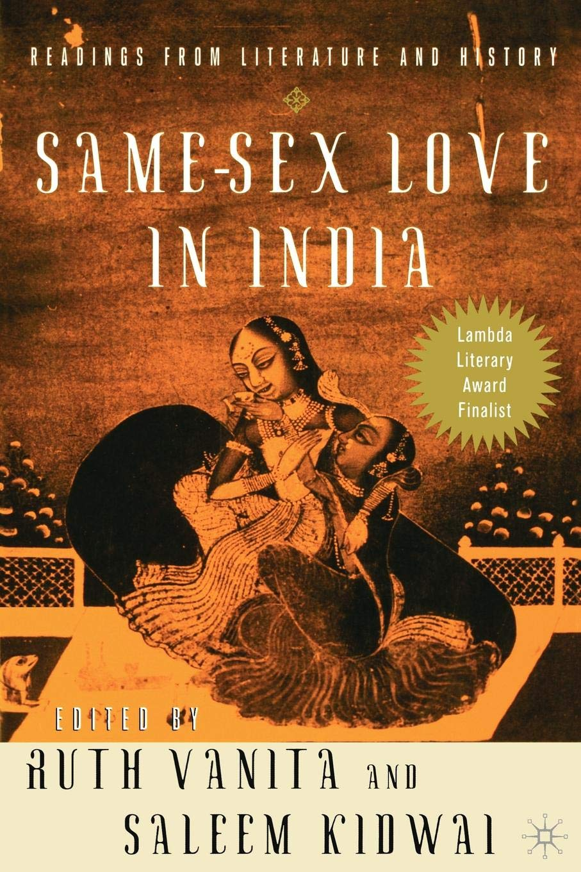 India book sex