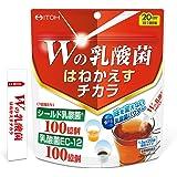 井藤漢方製薬 Wの乳酸菌はねかえすチカラ 20袋