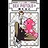 SEX PISTOLS(3) (スーパービーボーイコミックス)