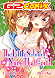 The Little School Nurse That Could: Episode.1 (English Edition)