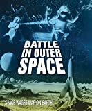 Battle in Outer Space [Blu-ray]