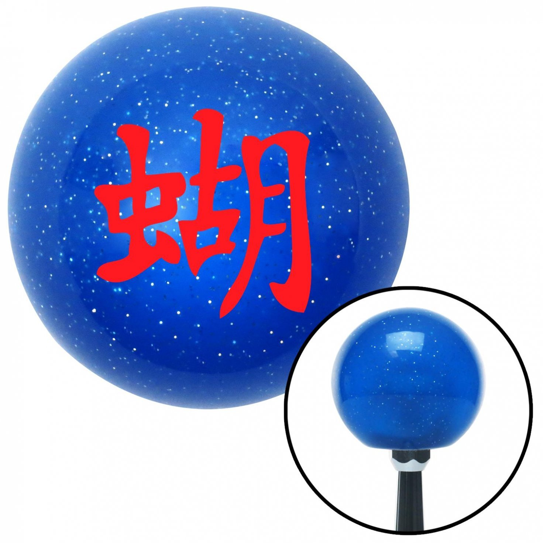 Red Chinese Symbol 2 American Shifter 20654 Blue Metal Flake Shift Knob