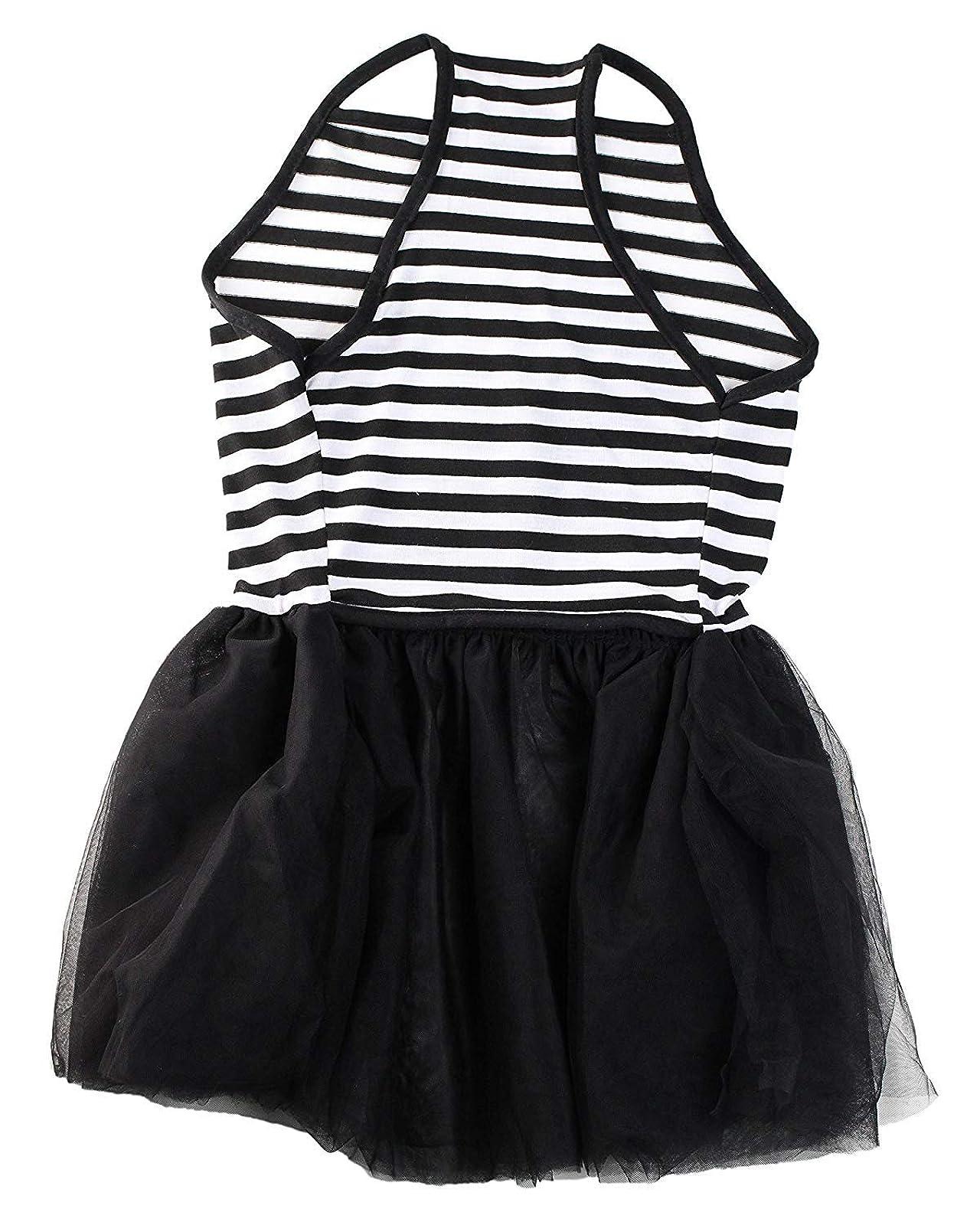 Midlee Elegant Black & White Stripe Tutu Large - 1