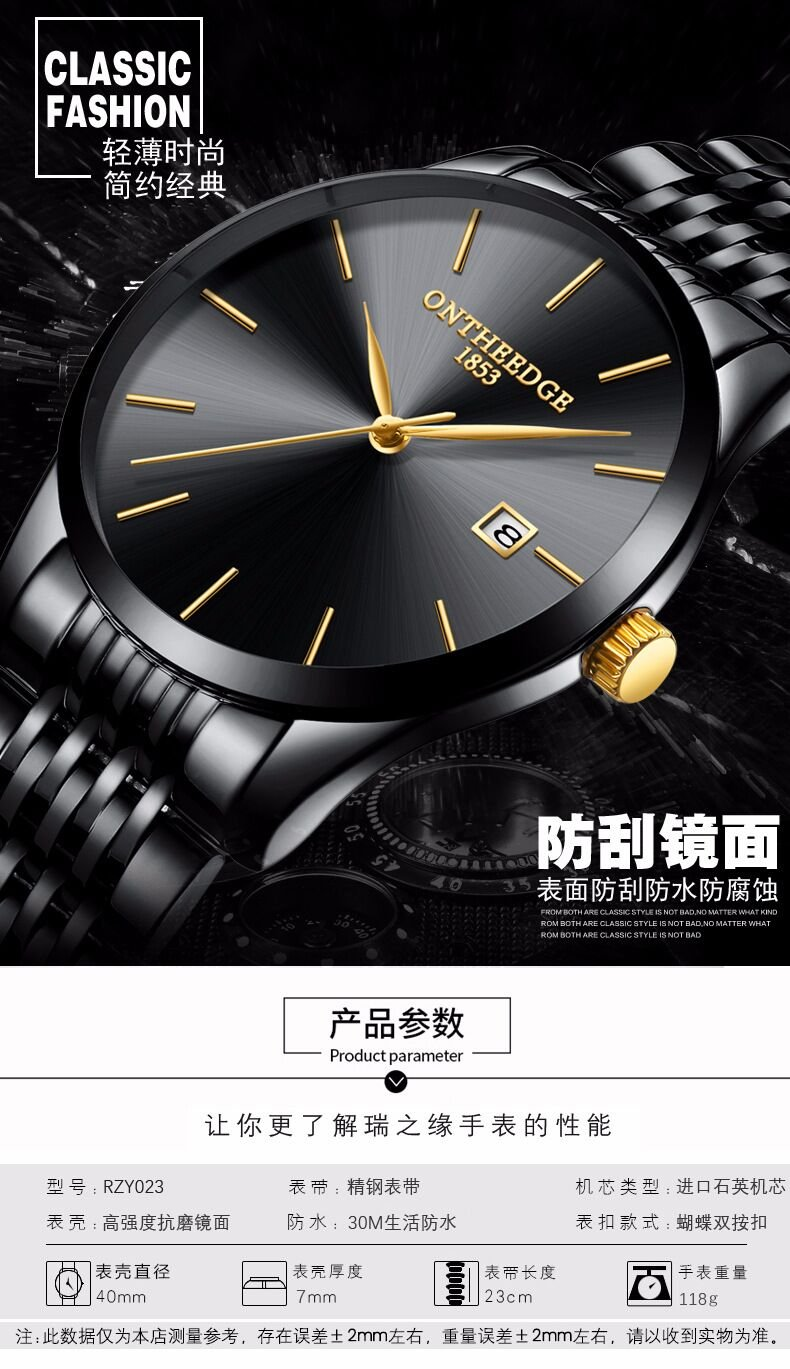 L& H Jewelry Mens Business Watch Fashion Super Thin Quartz Movement Analog Watch Pointer Display Watch (Pure Blak) by L & H Jewelry (Image #5)