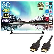 【本日限定】50V型4Kチューナー内蔵テレビがお買い得