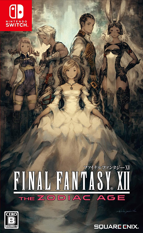 Square Enix Final Fantasy XII The Zodiac Age NINTENDO SWITCH REGION FREE JAPANESE VERSION: Amazon.es: Juguetes y juegos