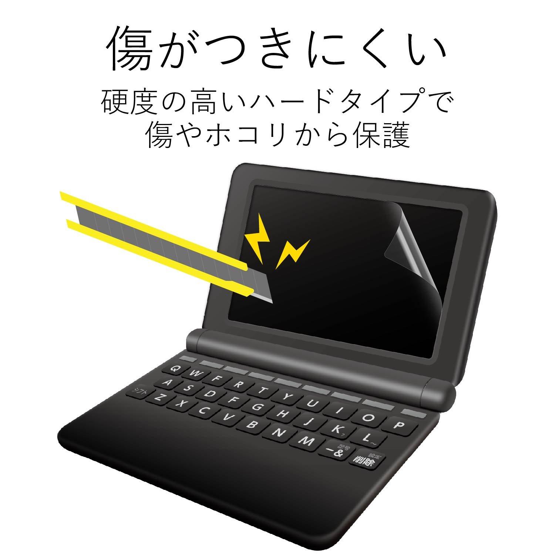 ELECOM electronic dictionary film CASIO XD-K Series DJP-TP027 by ELECOM (ELECOM) (Image #9)