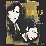 NIGHT HEAD 劇場版 [DVD]