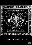 「LEGEND - S - BAPTISM XX - 」 (LIVE AT HIROSHIMA GREEN ARENA) [DVD]