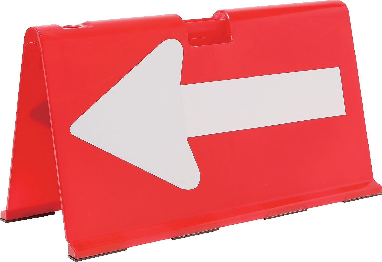 山型矢印板 樹脂製 方向指示板 ヤマチャン 全面反射 赤白矢 2台セット B01MQI79PI