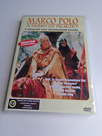 Marco Polo - The Missing Chapter / English and Hungarian Sound ...