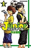 ジュニオール 1 (少年チャンピオン・コミックス)