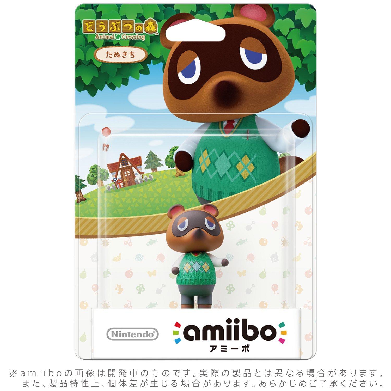 Amiibo Tanukiti / Tom Nook - Animal Crossing series Ver ...