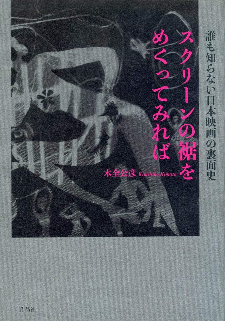 満州ニュース映画 ドキュメンタリー [DVD] DVD-BOX /