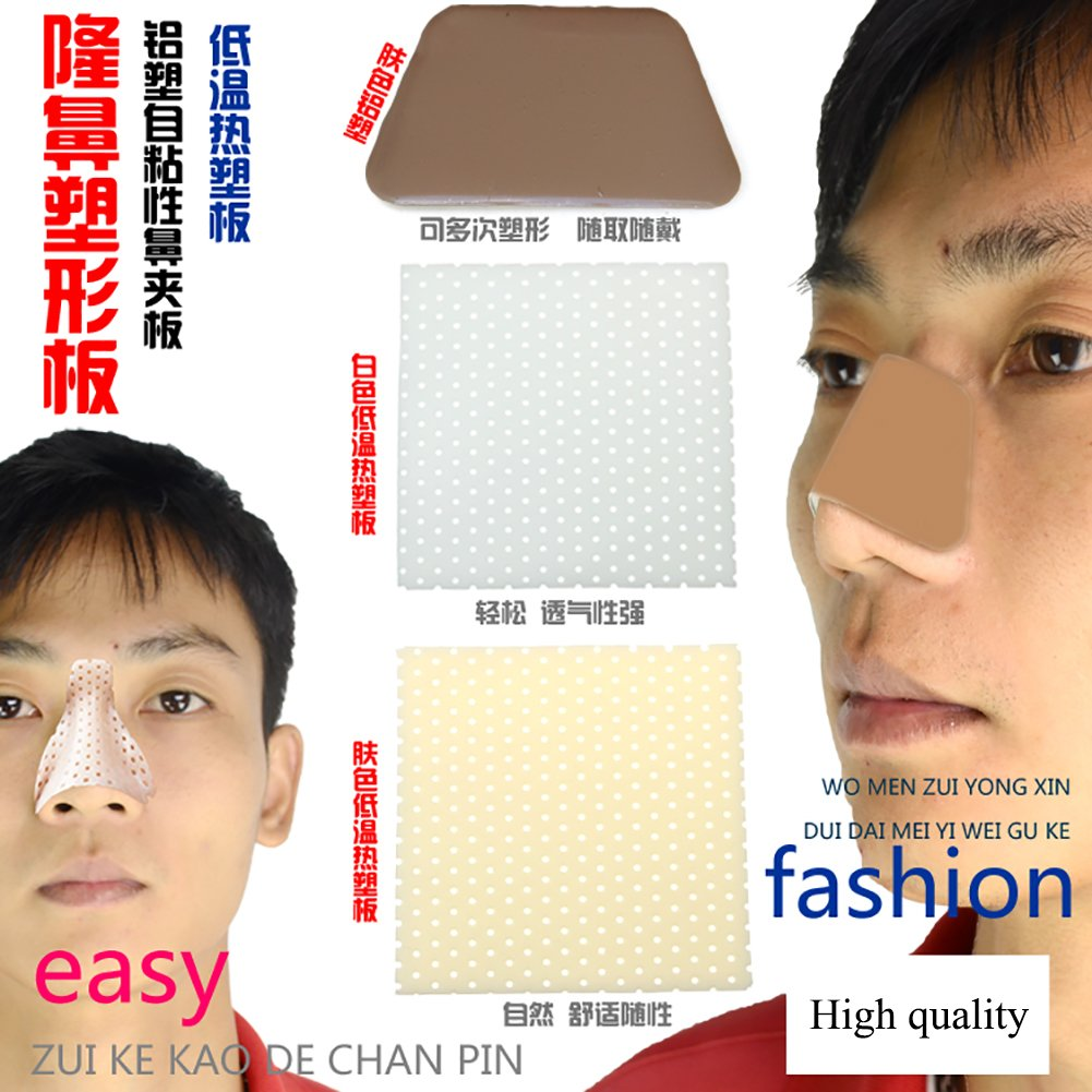 Medical Nasal Splint To Protect The Nose After Surgery - 1 Piece