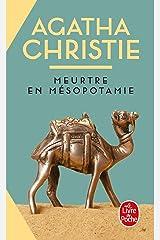 Meurtre En Mésopotamie (Le Livre de Poche) (French Edition) Mass Market Paperback