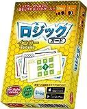 ロジックカード イエロー 完全日本語版