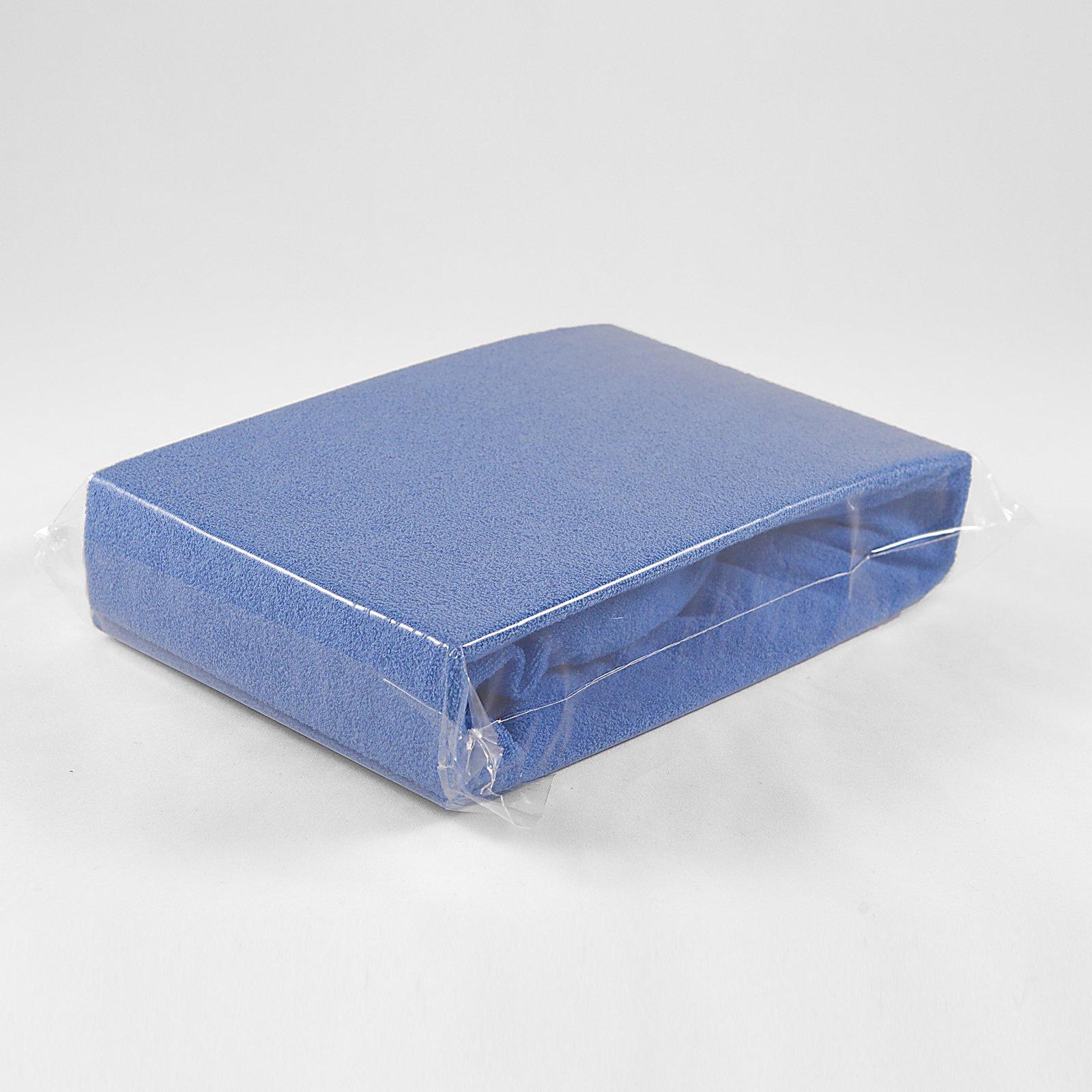 Latex Matratze 60 x 120 cm Frottee Spannbettlaken blau Kinder Latexkernmatratze