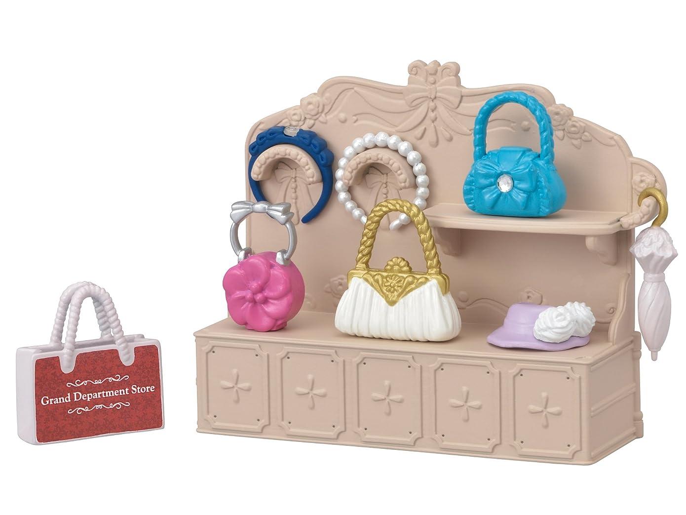 火山学者トレーダー本質的ではないシルバニアファミリー 人形?家具セット ショコラウサギの赤ちゃん?家具セット DF-13