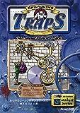 グリムトゥースのトラップブック〜すべてのロールプレイングゲームのためのゲームマスターエイド