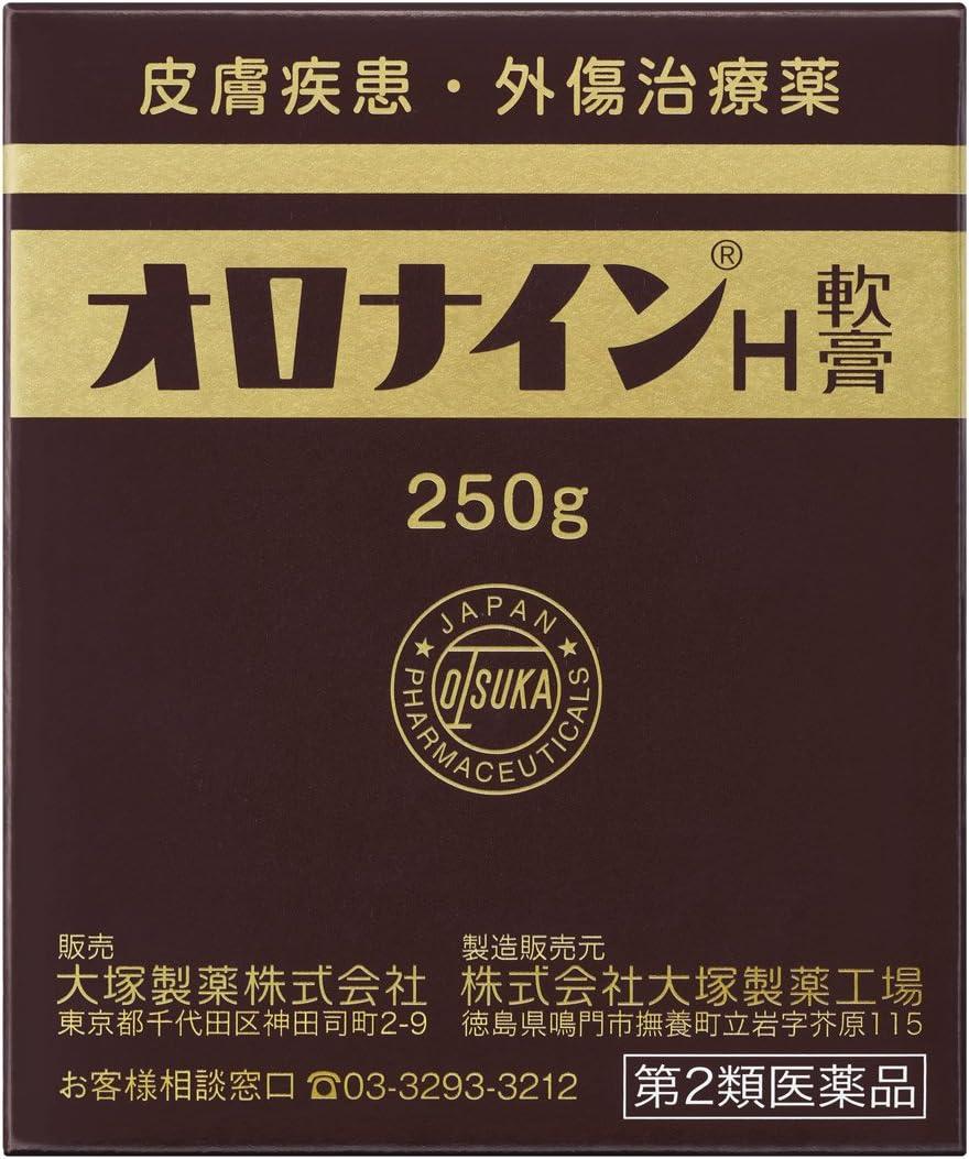 亜鉛華軟膏 オロナイン