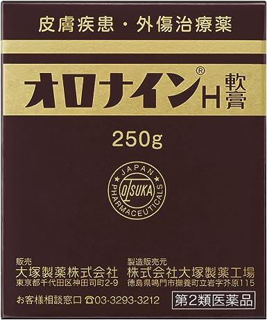 オロナイン 軟膏 ニキビ