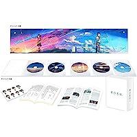 Your Name (Kimi No Na Ha) Collectors Edition [Edizione: Giappone] [Italia] [Blu-ray]