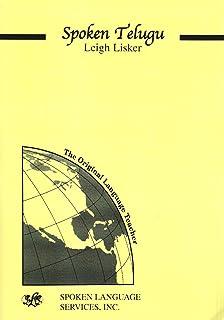 Learn telugu in 30 days through english language english and spoken telugu book i units 1 30 english and telugu edition fandeluxe Gallery