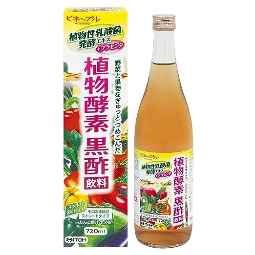 井藤漢方製薬 ビネップル 植物酵素黒酢飲料