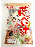 八戸北家 せんべい汁 (せんべい4枚×2・スープ2袋)×5袋