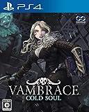 ヴァンブレイス: コールドソウル - PS4