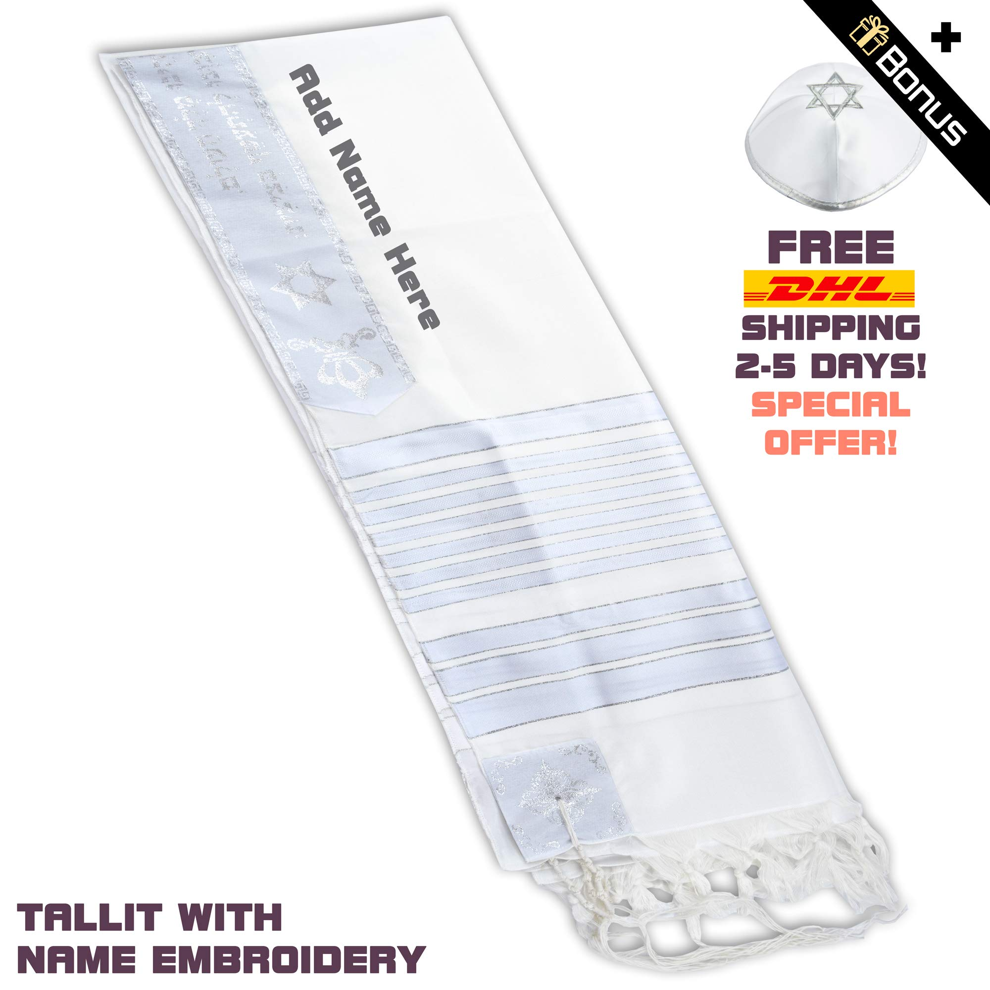 ateret yudaica Personal Design Tallit Prayer Shawl, Size - 43inch/63inch - 45, White & Silver, Made in Israel, Soft Acrylic Tallit with Bracha by ateret yudaica
