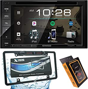 """Kenwood DDX26BT Double DIN SiriusXM Ready Bluetooth in-Dash DVD/CD/AM/FM Car Stereo Receiver w/ 6.2"""" Touchscreen + XV License Backup Camera + Magnet Phone Holder"""