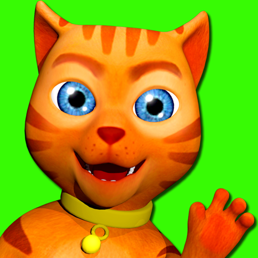 Talking Cat Leo (Free) (Talking Bubble)