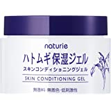 Naturie Skin Conditioning Gel, 180 Gram