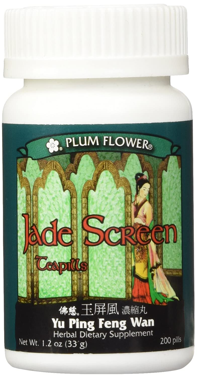 Amazon com jade screen yu ping feng san wan 200 ct plum flower health personal care