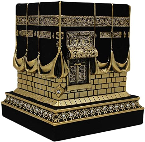 Amazon Com Home Table Decor Kaba Replica Model Showpiece Bookend Eid Gift Large Gold Kitchen Dining
