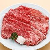 神戸牛 しゃぶしゃぶ肉 極上 500g(約3人前)お届け日時指定 無料