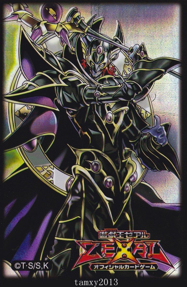 amazon com yu gi oh deck protectors endymion the master magician