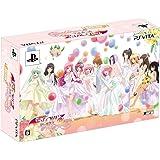 To LOVEる-とらぶる- ダークネス トゥループリンセス 完全初回生産限定版 - PS Vita