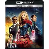 キャプテン・マーベル 4K UHD MovieNEX [4K ULTRA HD+3D+ブルーレイ+デジタルコピー+MovieNEXワールド] [Blu-ray]