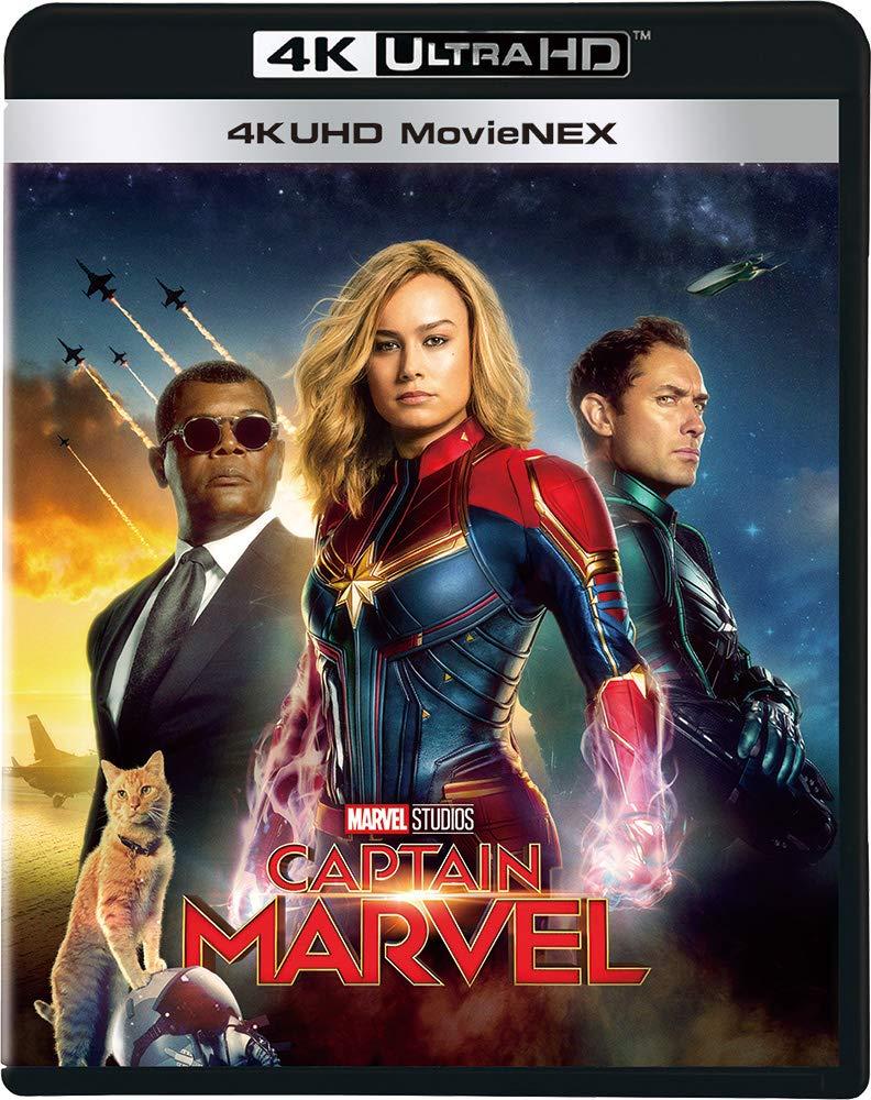 キャプテン?マーベル 4K UHD MovieNEX [4K ULTRA HD+3D+ブルーレイ+デジタルコピー+MovieNEXワールド] [Blu-ray]