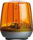 Rolly Toys 409556 Franz Cutter Beacon Toy, Orange