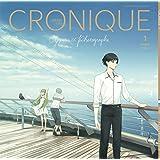 『CRONIQUE I』 - CYGNUS.CC Photographs (画集+音楽ダウンロードカード)