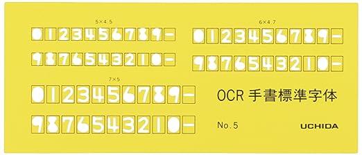 amazon ウチダ テンプレート ocr定規 no 5 1 843 1634 テンプレート 通販