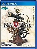 Neo ATLAS 1469 - PS Vita