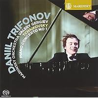 Tchaikovsky Piano Concerto No