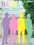 NEWS/ピアノ・コレクション オフィシャル・スコア (オフィシャル・ピアノ・スコア)