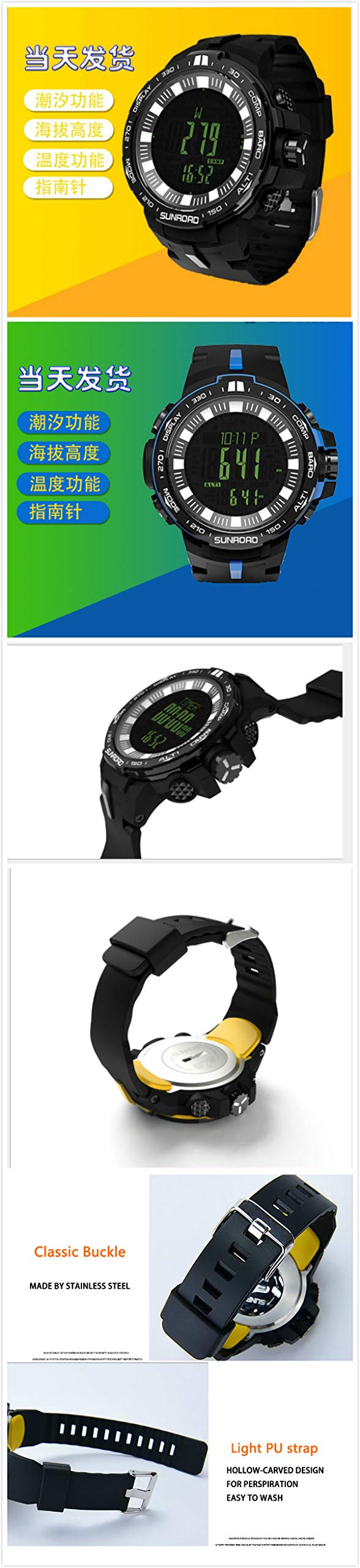 FR861B SUNROAD Mens Watches Sport Watch Digital Altimeter Barometer Compass Thermometer Pedometer Clock by YARUIFANSEN