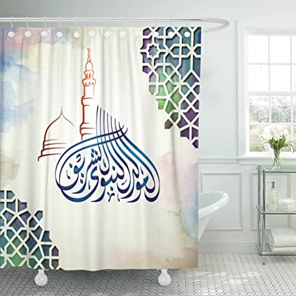 Amazon emvency shower curtain 66x72 birth the prophet emvency shower curtain 66x72 birth the prophet muhammads birthday greeting with arabic calligraphy and sketch muhammad m4hsunfo
